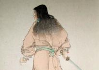 yamatotakeru