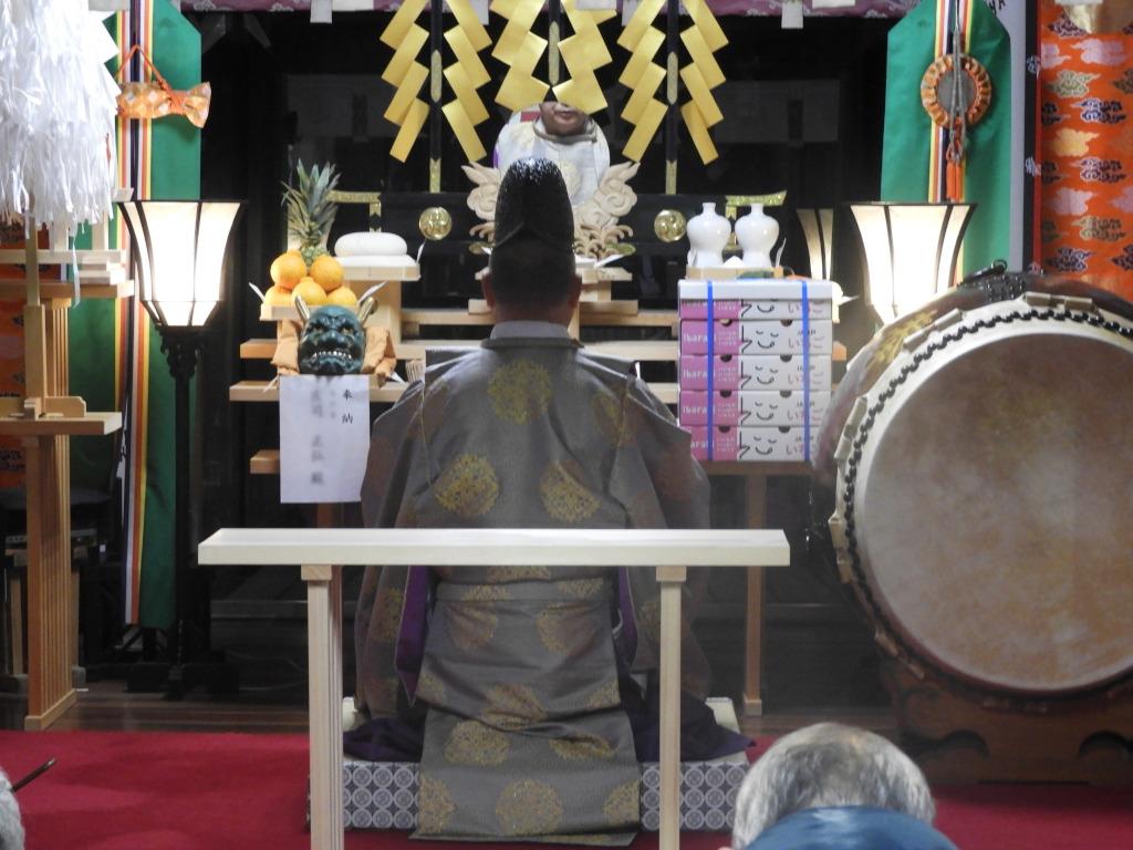 2月2日節分祭のお知らせ